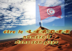 Tunisie David Duchemin